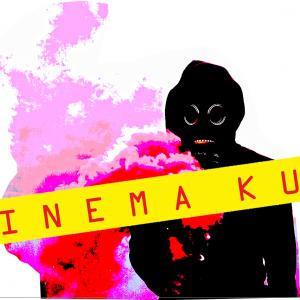 cine_KUIR_logo